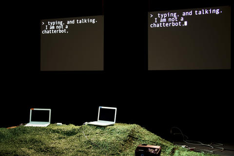 On Algorithmic Theater
